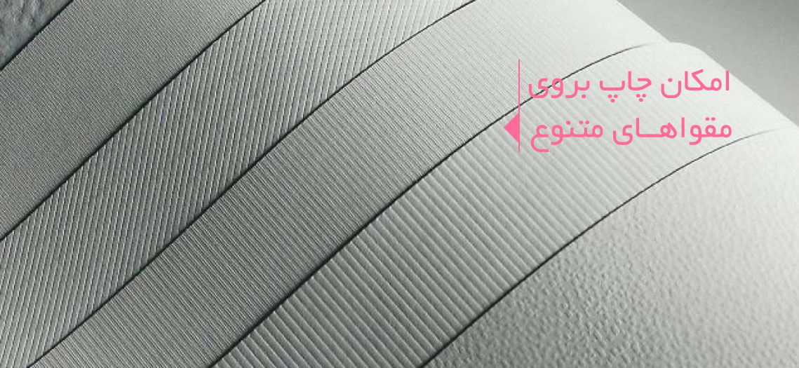 Product-details-ad-02